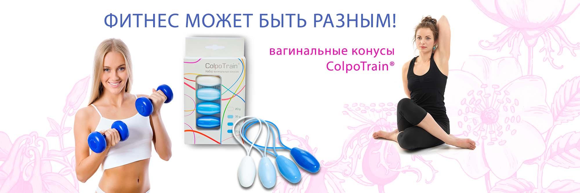 Conus 4