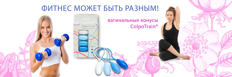 Conus3